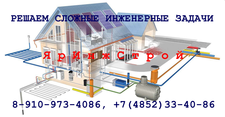 схема подключения двух домов к одному септику топаз